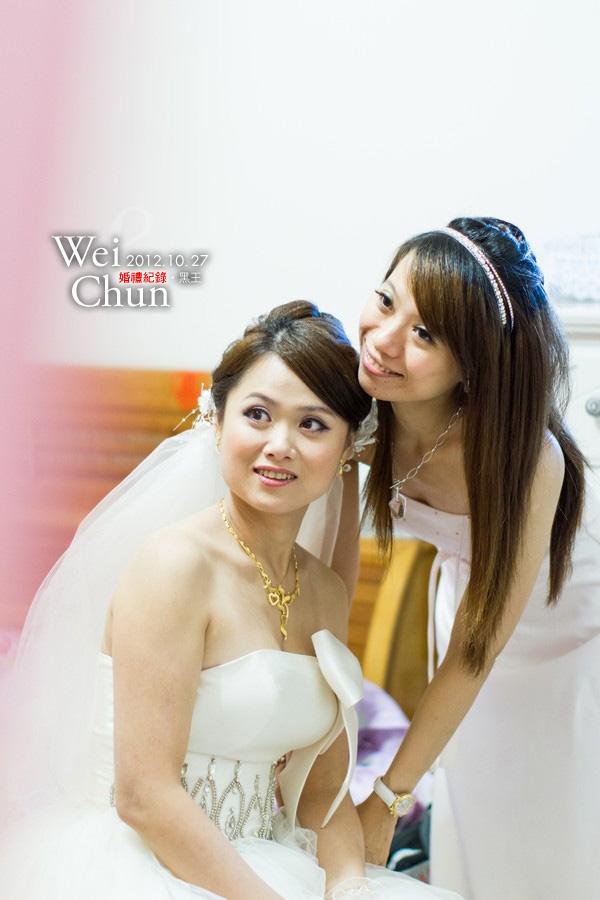 Wei&Chun-036