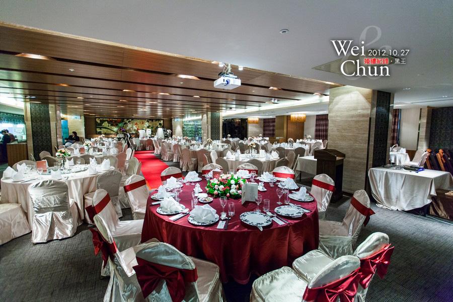 Wei&Chun-038