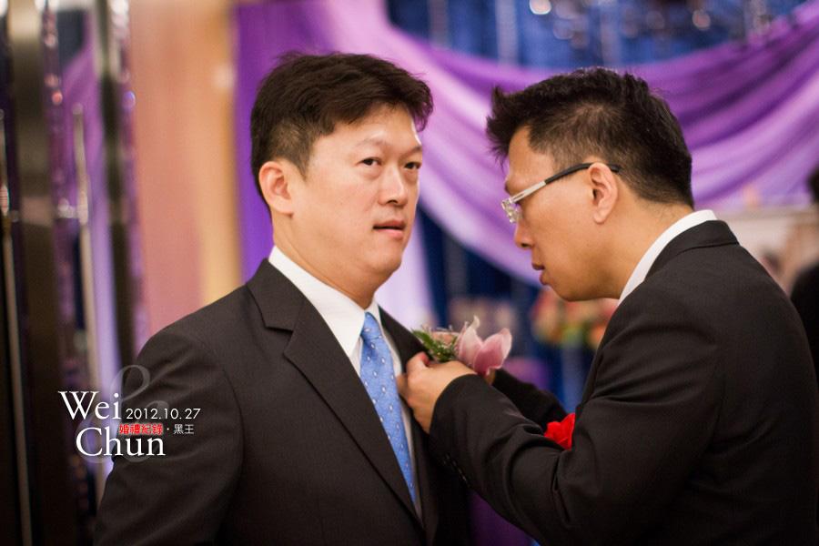 Wei&Chun-040
