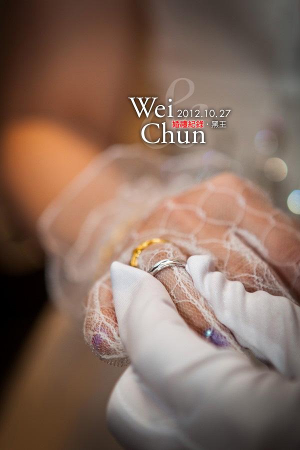 Wei&Chun-049