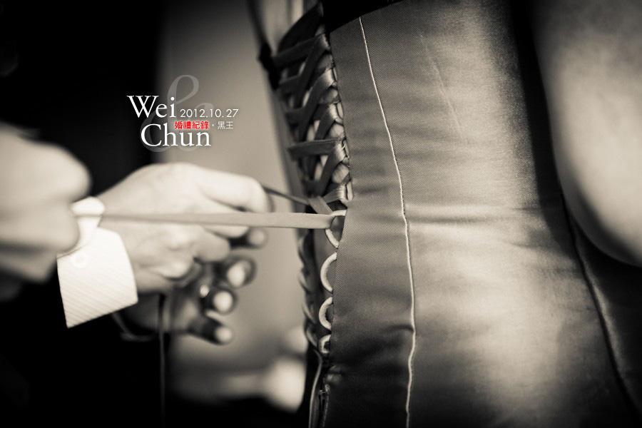 Wei&Chun-056