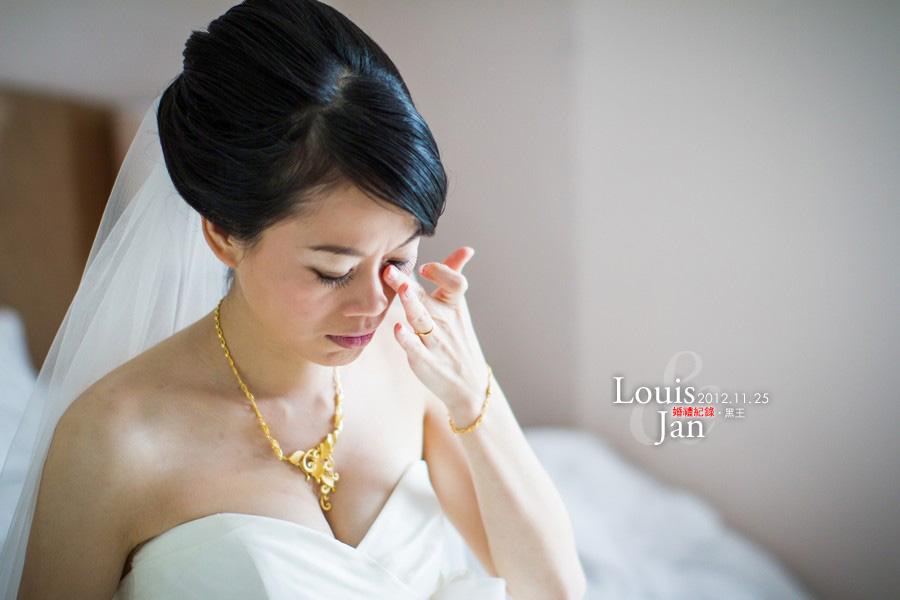 昱&真婚禮紀錄-025 拷貝