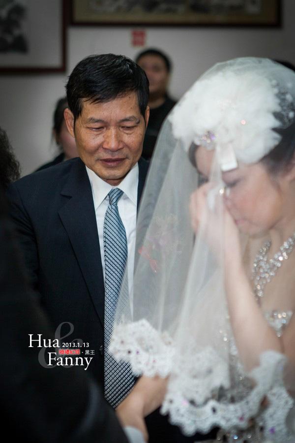 譁仁&雅芬婚禮紀錄-053 拷貝