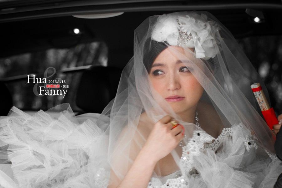 譁仁&雅芬婚禮紀錄-058 拷貝