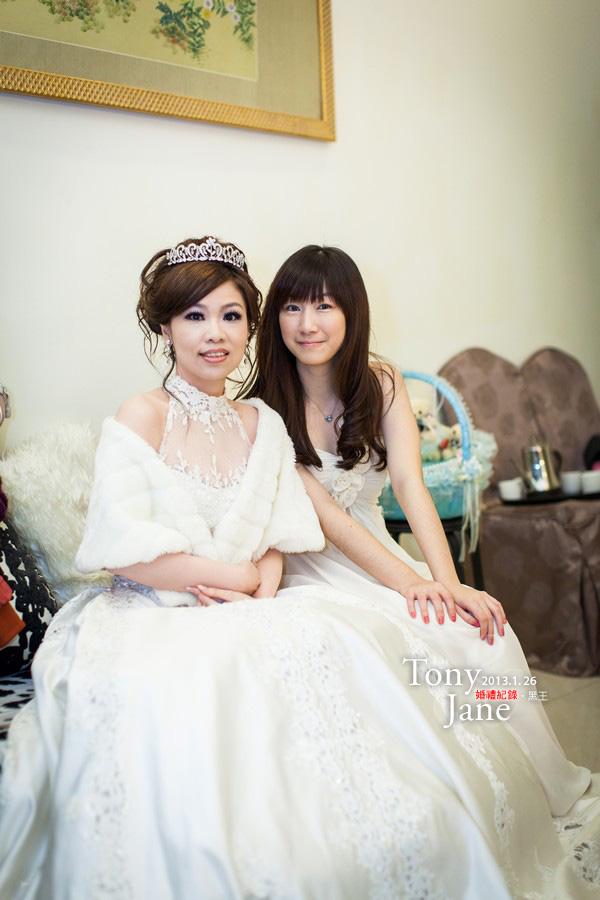 峰&貞-婚禮紀錄-013 拷貝