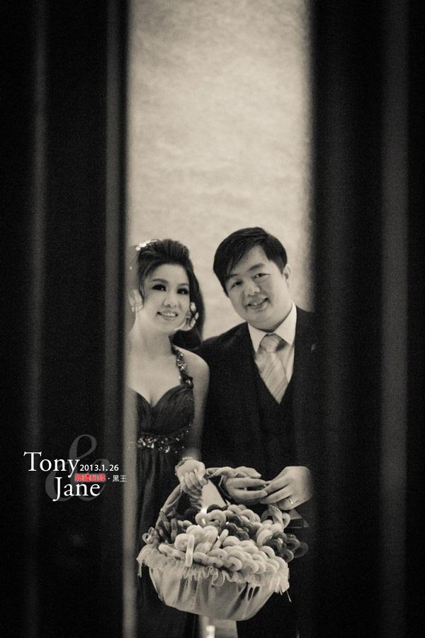 峰&貞-婚禮紀錄-038 拷貝