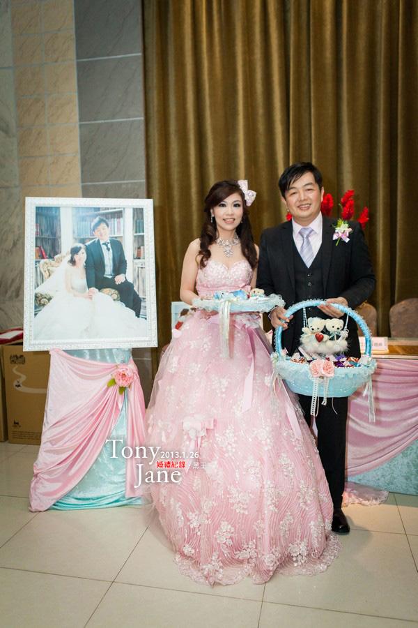 峰&貞-婚禮紀錄-055 拷貝
