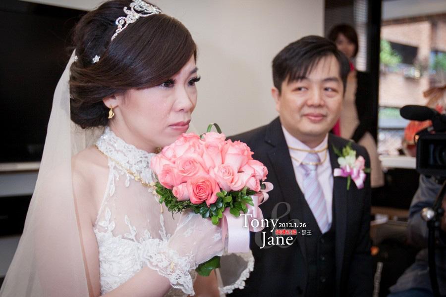 峰&貞-文定、迎娶紀錄-057 拷貝