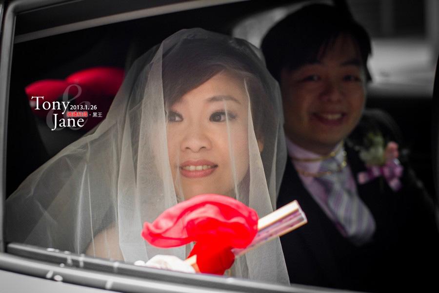 峰&貞-文定、迎娶紀錄-077 拷貝