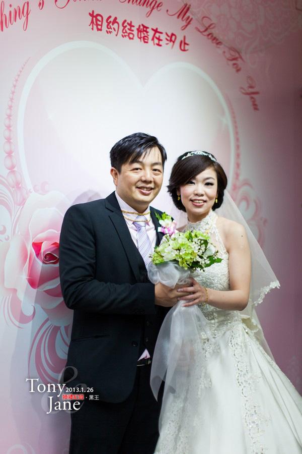 峰&貞-婚禮紀錄-068