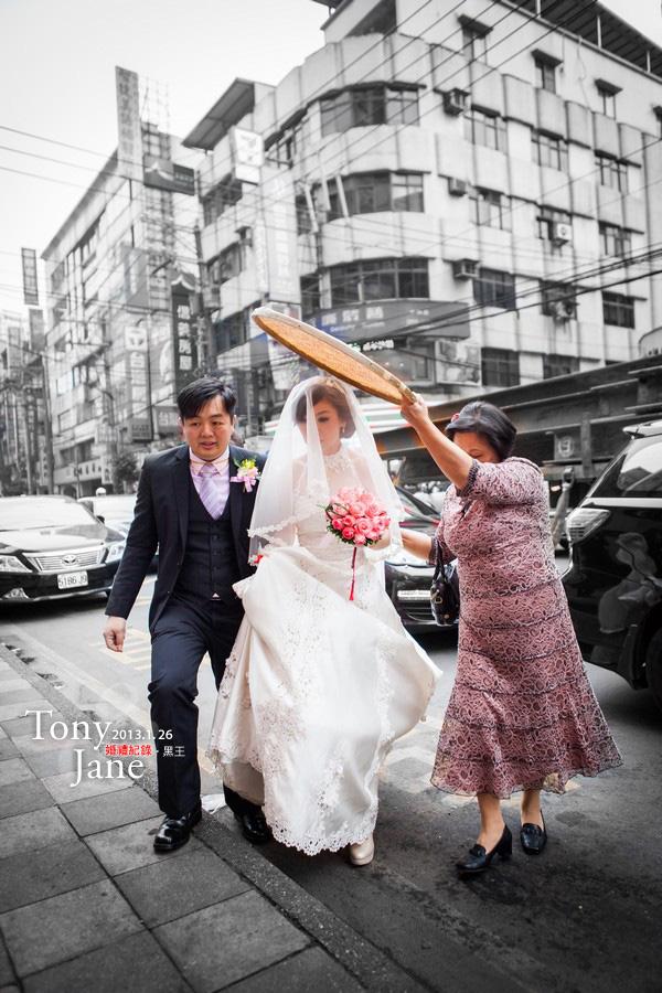 峰&貞-文定、迎娶紀錄-084 拷貝