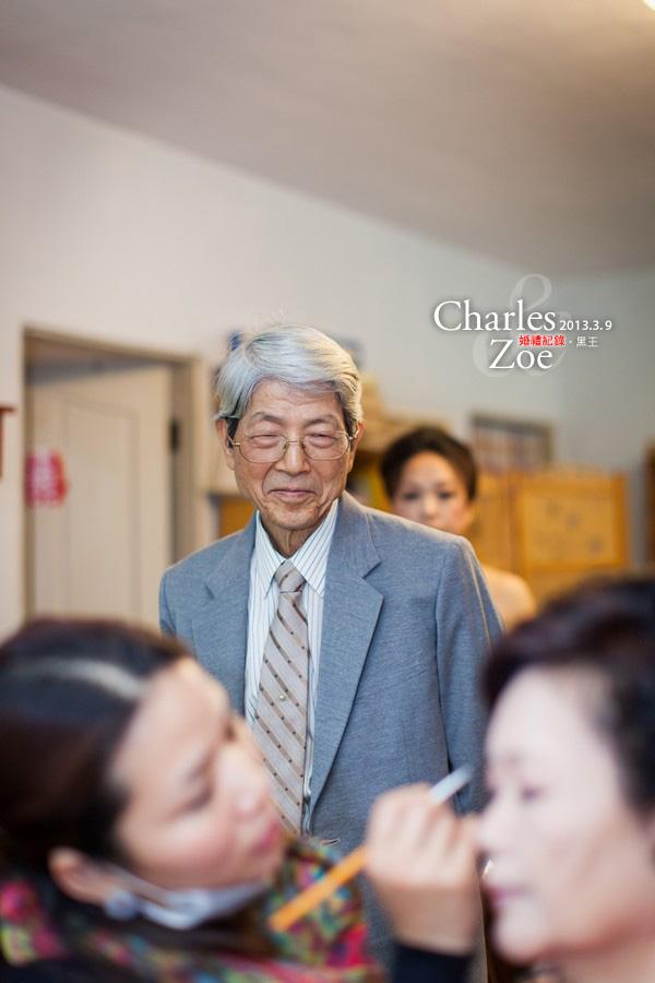 Charles & Zoe 婚禮紀錄-09