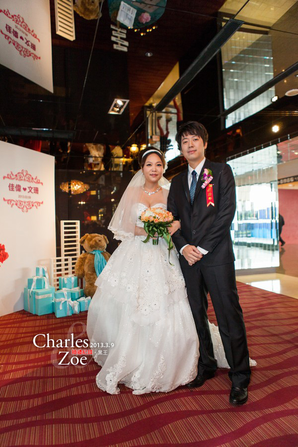 Charles & Zoe 婚禮紀錄-25