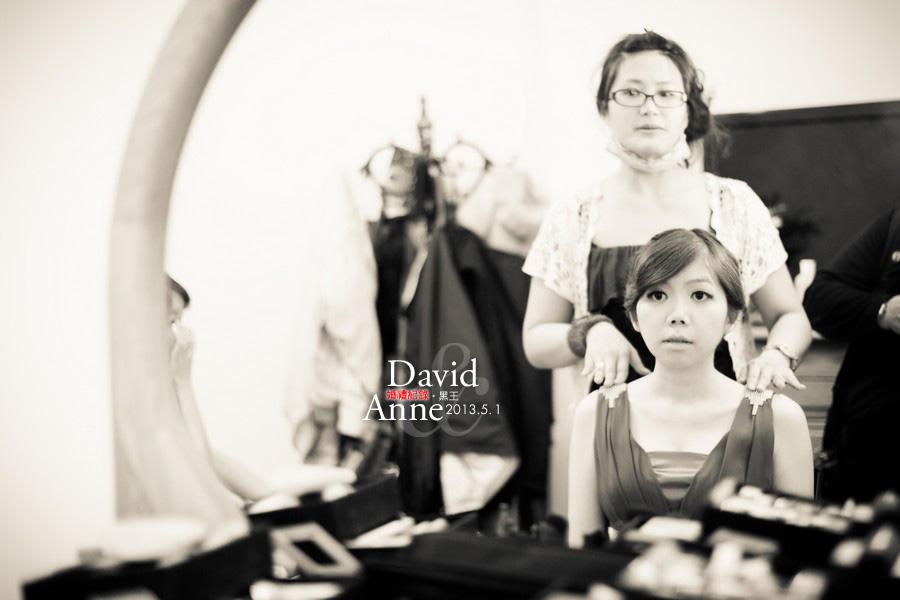 D&A婚禮紀錄-05