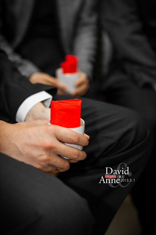 D&A婚禮紀錄-08