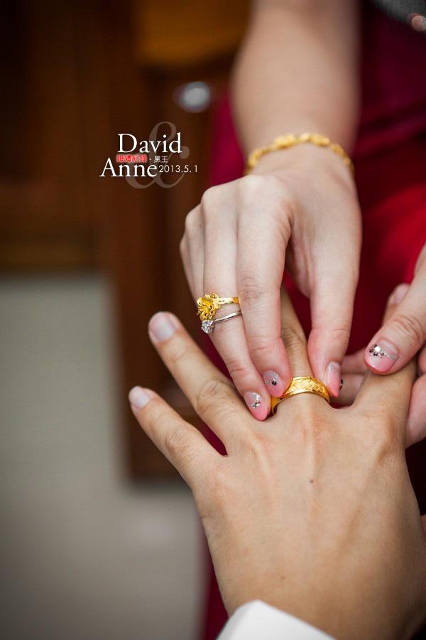 D&A婚禮紀錄-11