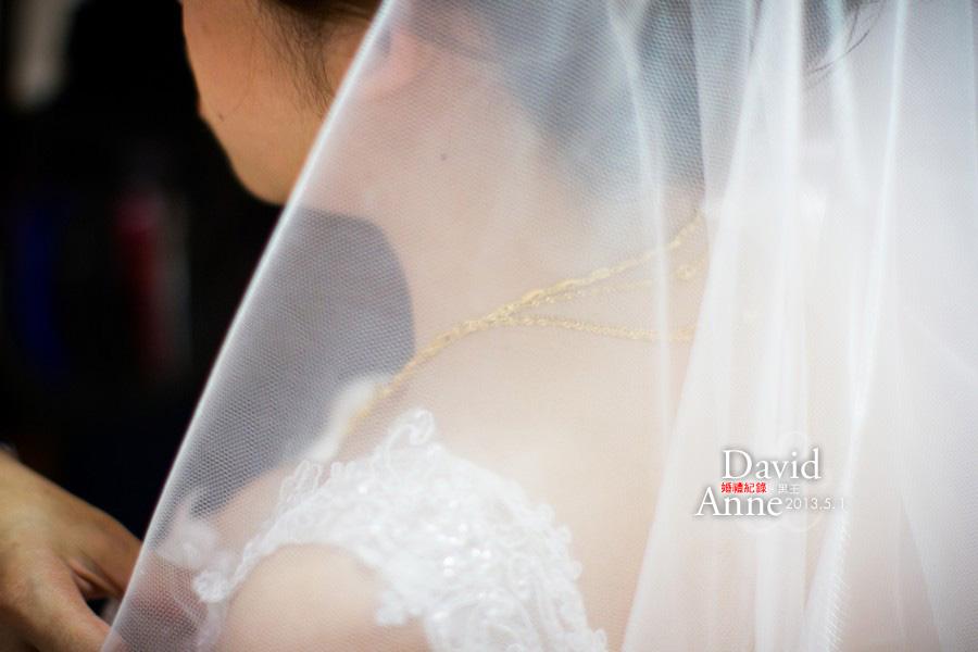 D&A婚禮紀錄-16