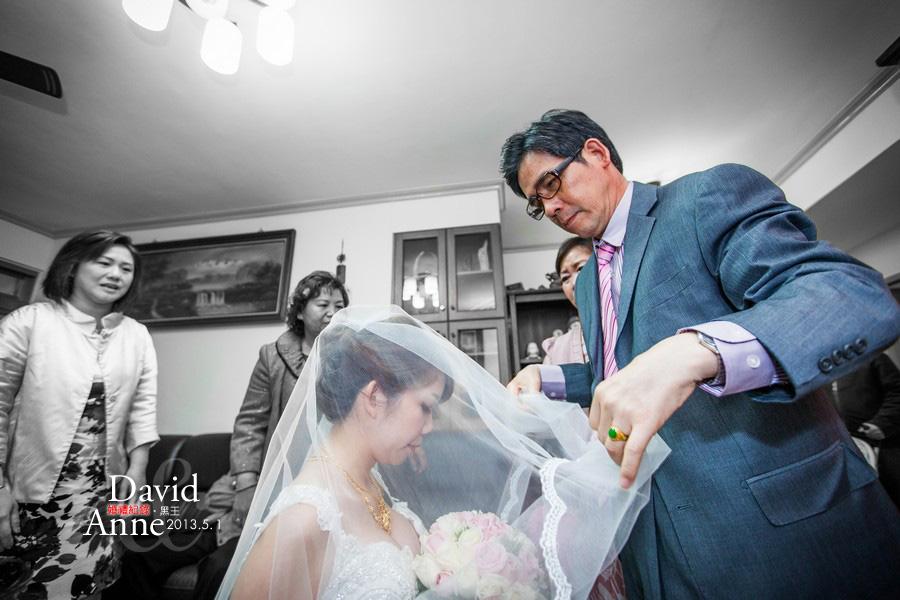 D&A婚禮紀錄-19