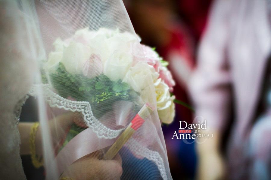 D&A婚禮紀錄-21