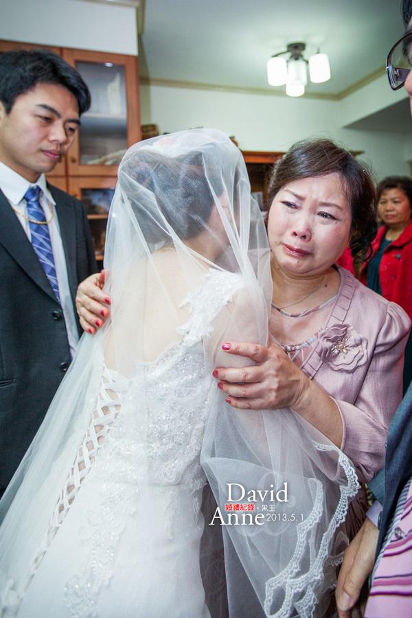 D&A婚禮紀錄-20