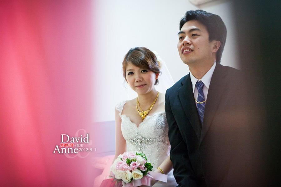 D&A婚禮紀錄-26