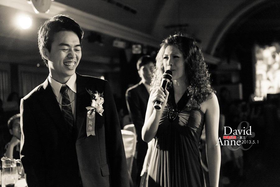 D&A婚禮紀錄-33