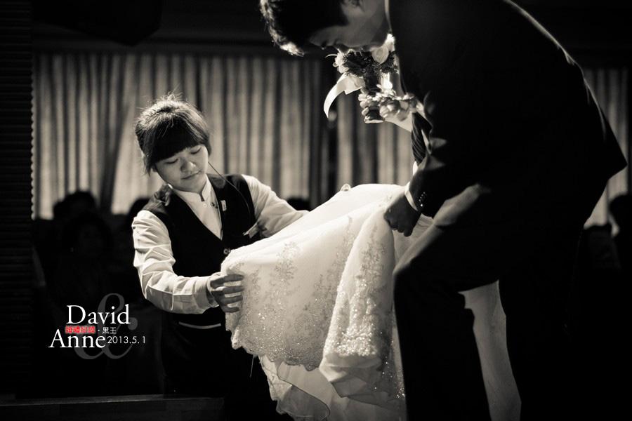 D&A婚禮紀錄-37