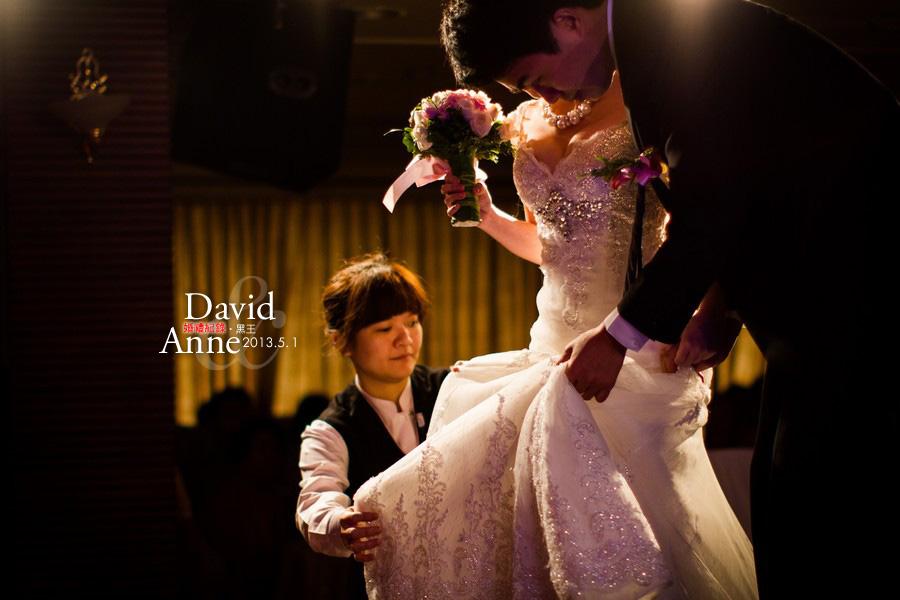 D&A婚禮紀錄-38