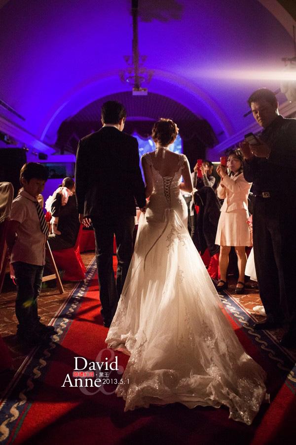 D&A婚禮紀錄-36