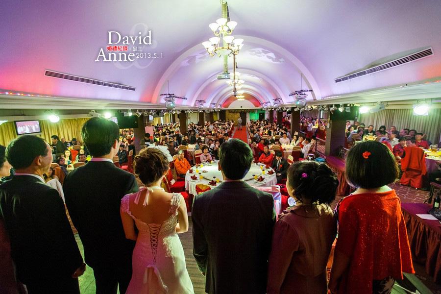 D&A婚禮紀錄-40