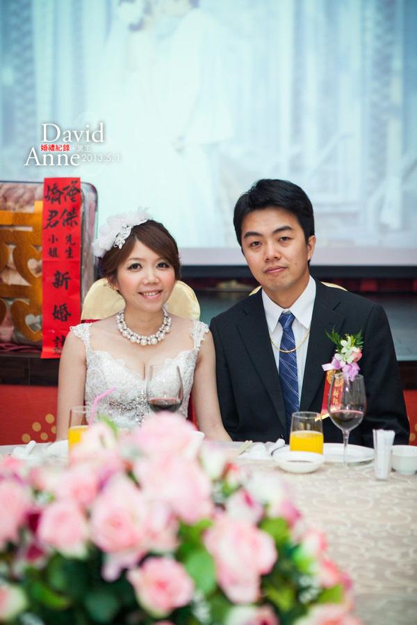 D&A婚禮紀錄-42