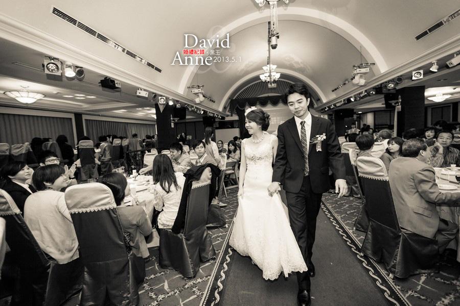 D&A婚禮紀錄-43