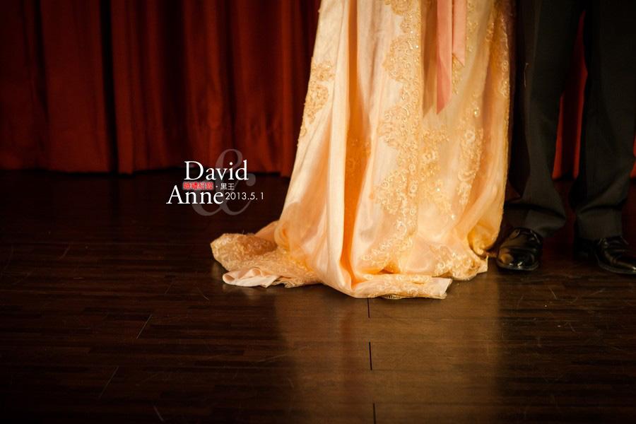 D&A婚禮紀錄-47