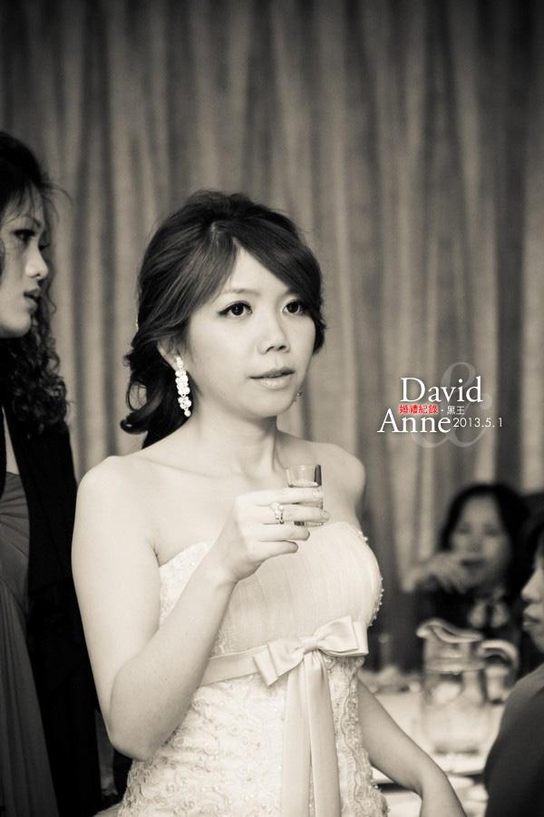 D&A婚禮紀錄-48