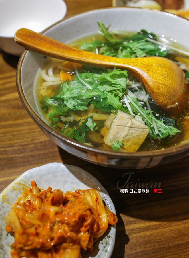 穗科-素食烏龍麵-01