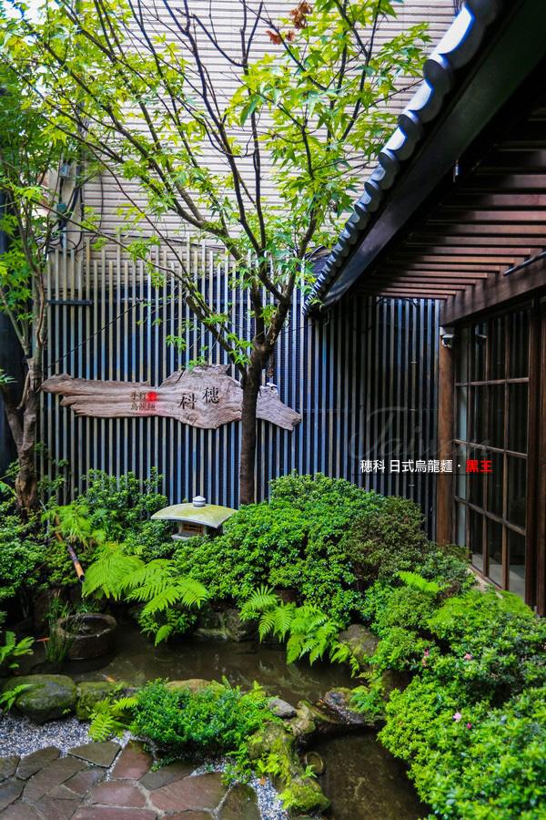 穗科-素食烏龍麵-05