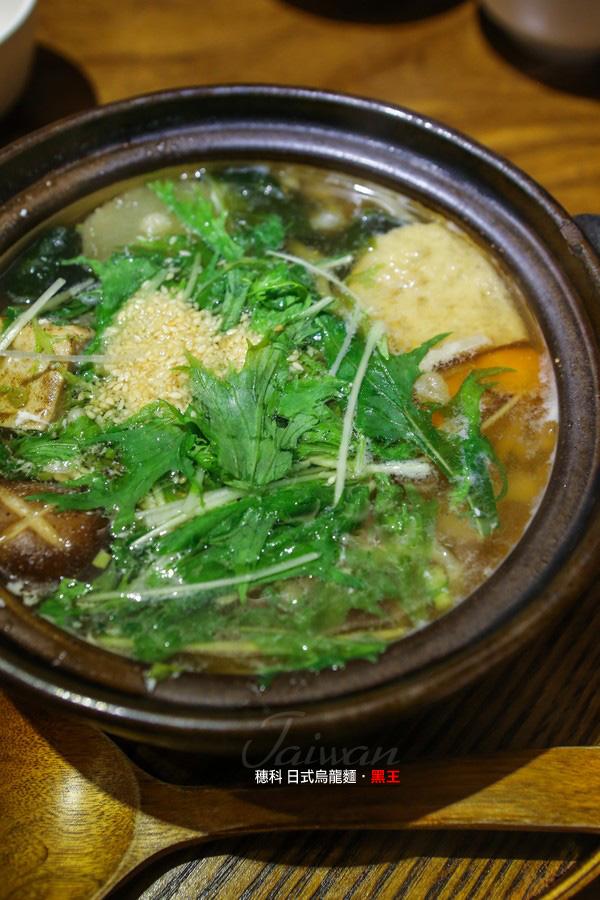 穗科-素食烏龍麵-09