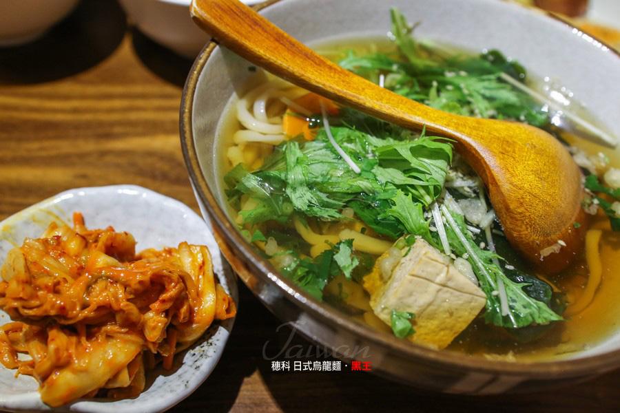 穗科-素食烏龍麵-10