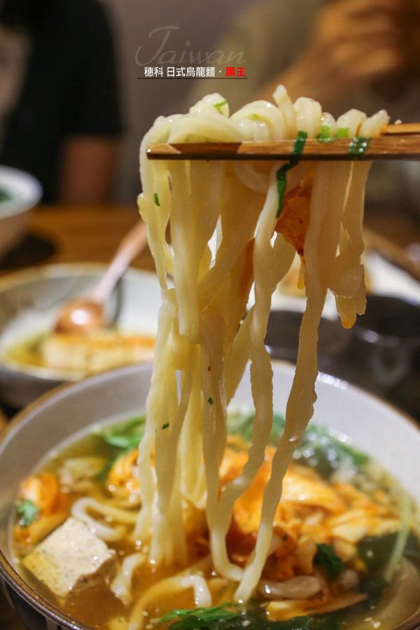 穗科-素食烏龍麵-11