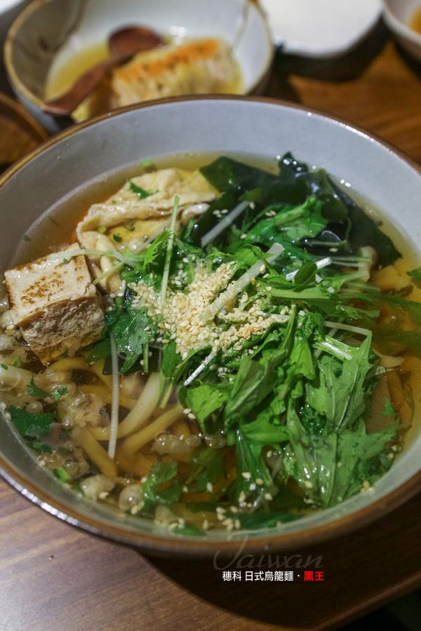 穗科-素食烏龍麵-12