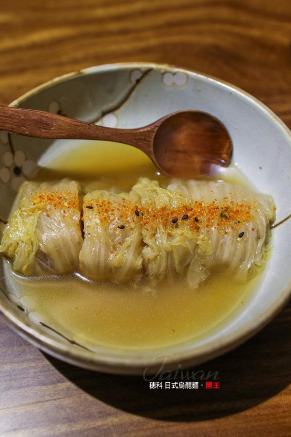 穗科-素食烏龍麵-18