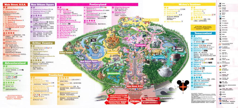 加州迪士尼樂園中文版地圖(小)