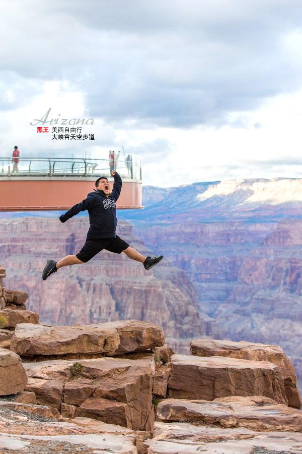 美西自由行-大峽谷-天空步道-28 拷貝.jpg