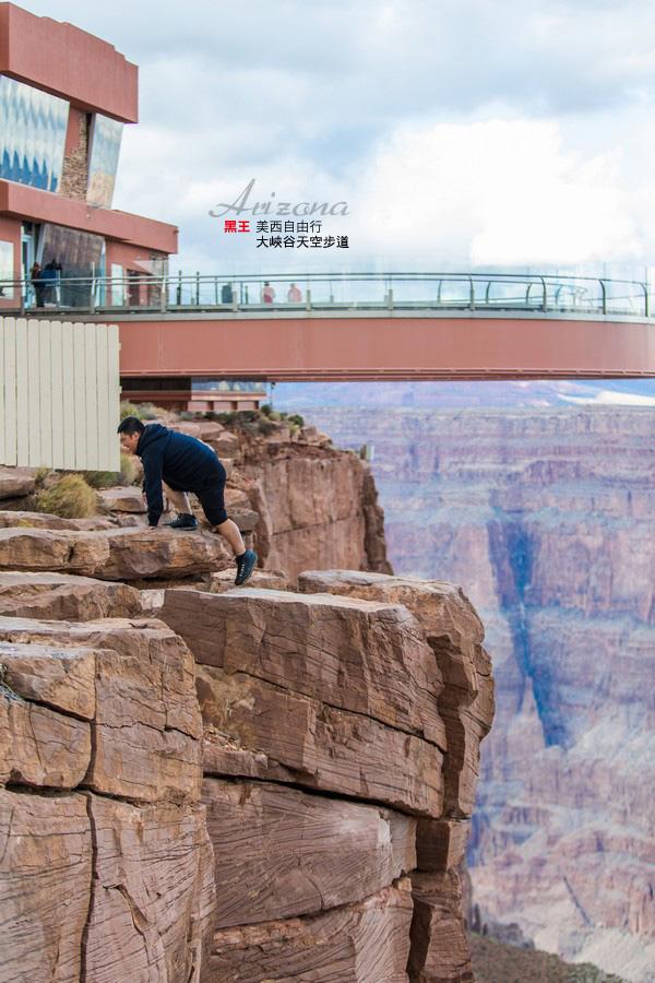 美西自由行-大峽谷-天空步道-26 拷貝.jpg
