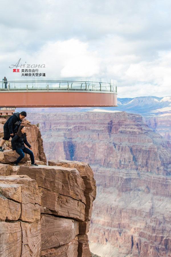 美西自由行-大峽谷-天空步道-27 拷貝.jpg
