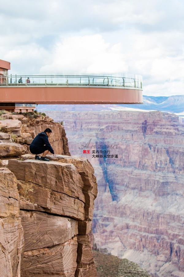 美西自由行-大峽谷-天空步道-24 拷貝.jpg