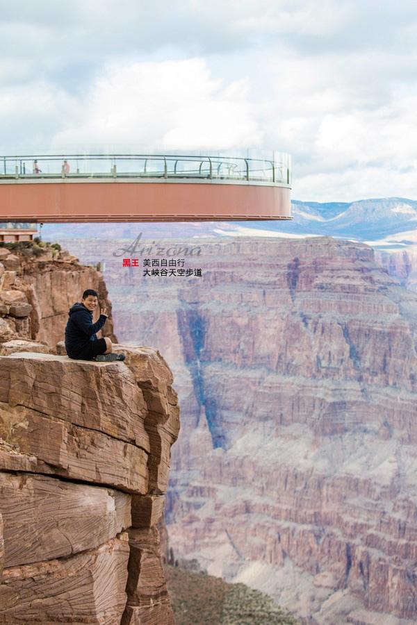 美西自由行-大峽谷-天空步道-25 拷貝.jpg