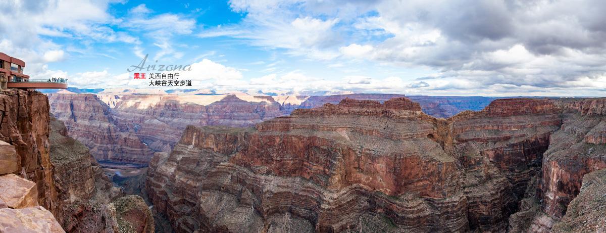 美西自由行-大峽谷-天空步道-22 拷貝.jpg