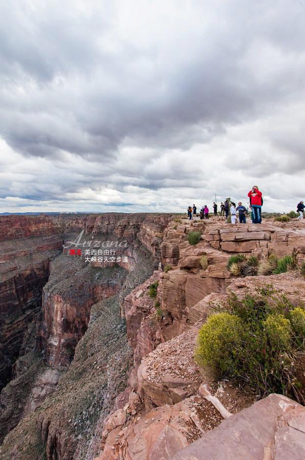 美西自由行-大峽谷-天空步道-19 拷貝.jpg