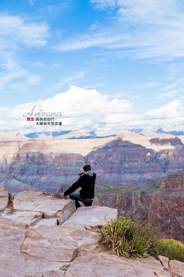 美西自由行-大峽谷-天空步道-18 拷貝.jpg
